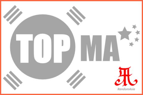 2013-09-15_topmarandomasia